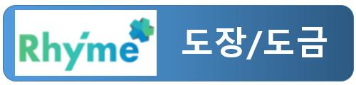 라임 샘플 로고
