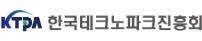 한국테크노파크진흥회